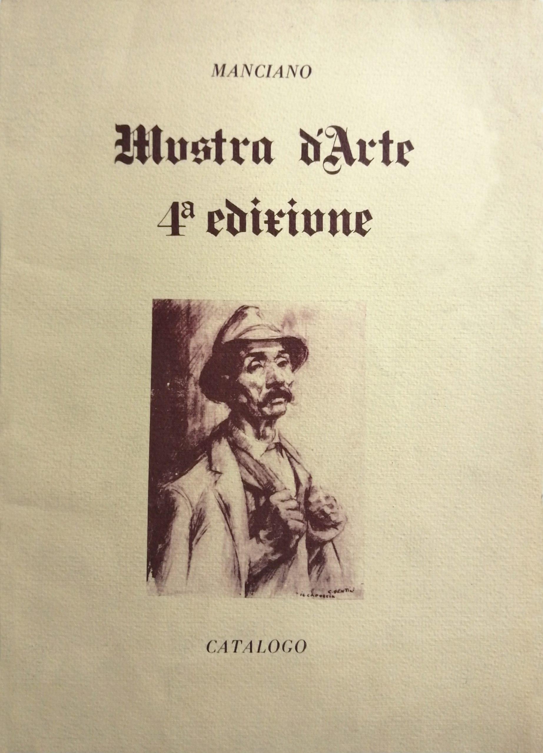 1982 Mostra dArte 4 Ed. Acc. darte Manciano scaled - Bibliography/ Catalogues